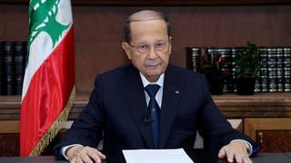 عون: نتائج جهود تشكيل الحكومة ستظهر خلال يومين