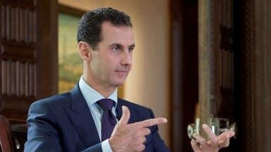 الأسد يصدر عفواً عاماً يُبقي معارضيه في السجون!