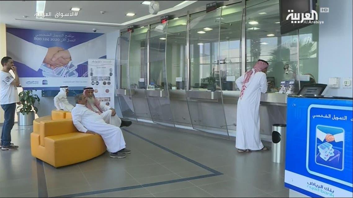 THUMBNAIL_ رويترز: البنوك السعودية تقترب من اتفاق مع هيئة الزكاة