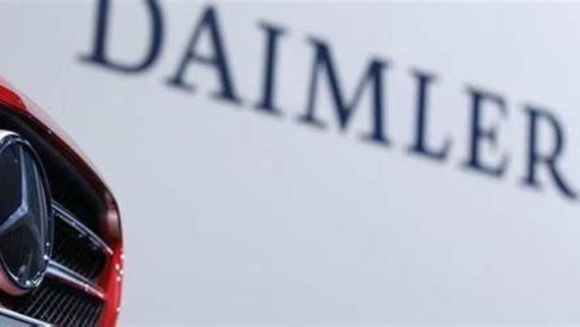 DAILMER