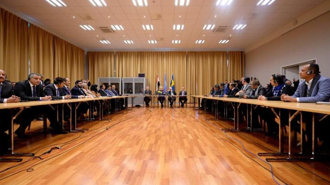 Sweden talks yemen delegations. (Supplied)