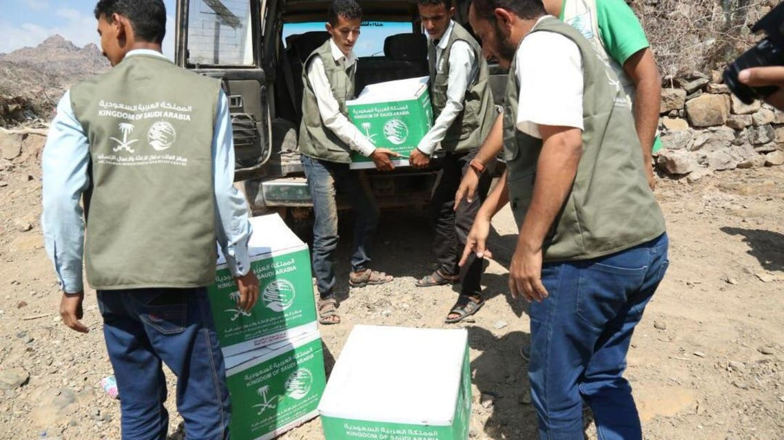 Saudi KSRelief contributes more than $700 mln to support Yemen food security