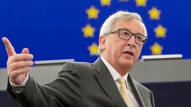 رئيس مفوضية أوروبا: لا إعادة تفاوض حول اتفاق بريكست