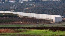 اسرائیل کا سرحدی علاقے میں حزب اللہ کی تیسری سرنگ کا سراغ لگا نے کا دعویٰ