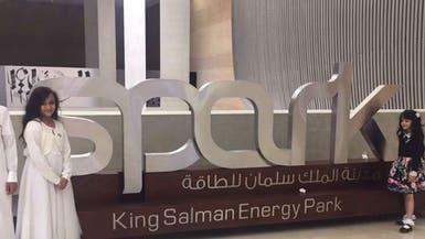 """""""سبارك"""": 30 شركة عالمية تستثمر في قطاع الطاقة لدينا"""