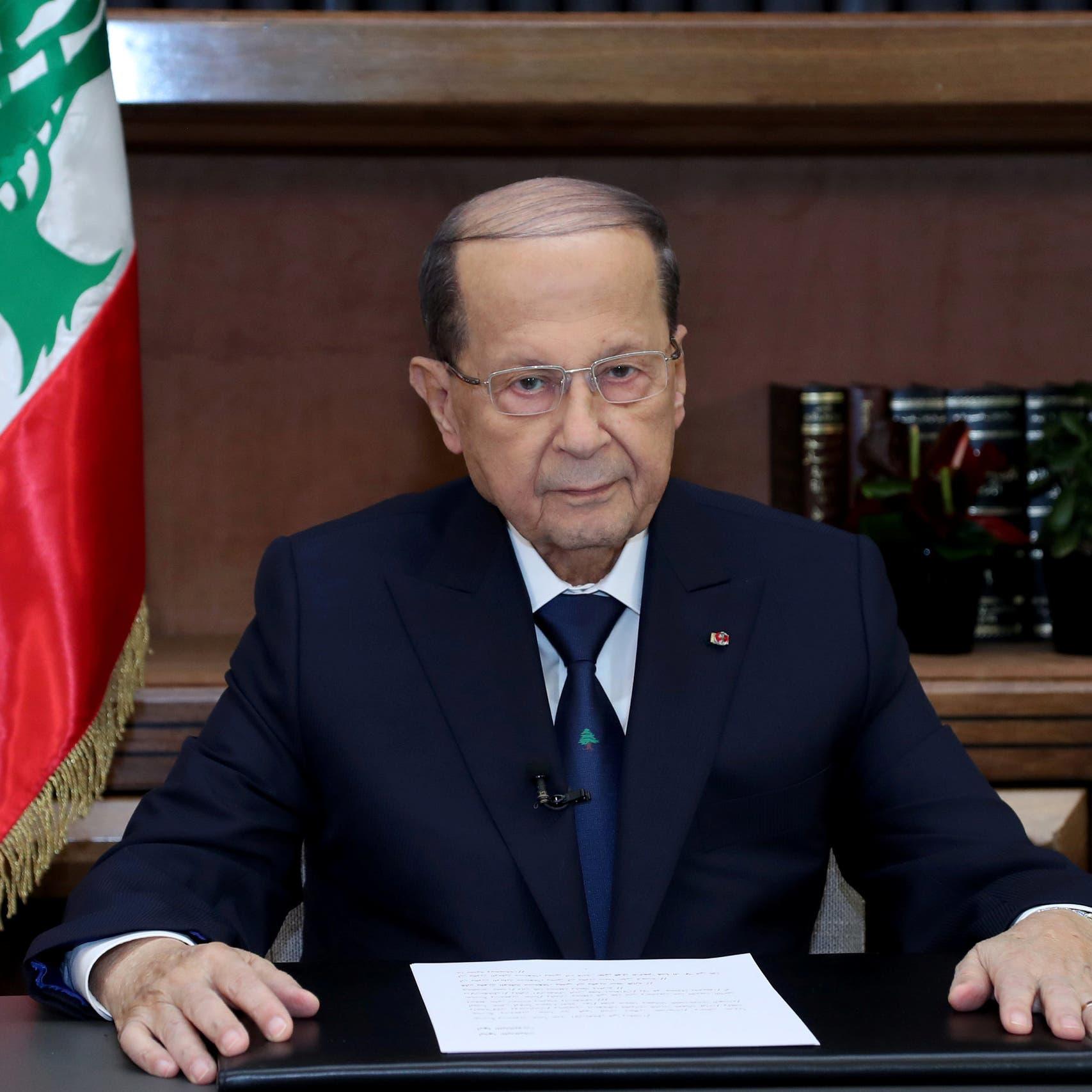 لبنان.. عون يتدخل لحل أزمة الحكومة ويحذر من