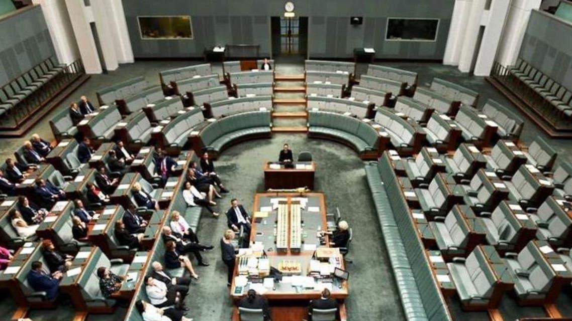 Australia parliment