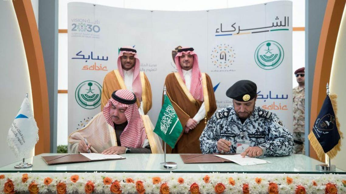 signing of a memorandum of cooperation between King Abdulaziz City for Science and Technology and King Fahd Security College