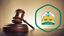 Saudi justice ministry: Labor mediation reports are now enforceable documents