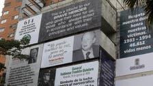 Medellin tourist trail pays tribute to Escobar victims