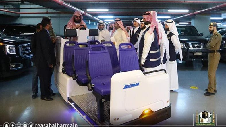IN PICTURES: Saudi Arabia launches electric vehicles for the elderly in Mecca
