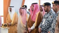 وزير الداخلية يدشن مركز الأمير نايف للإبداع الأمني