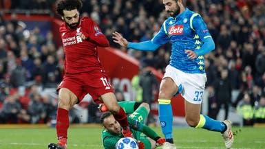 صلاح يقود ليفربول إلى الدور الثاني.. وتوتنهام يتأهل