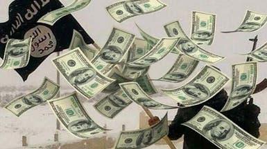 كيف أصبح داعش أغنى تنظيم إرهابي وكيف يتداول أمواله؟