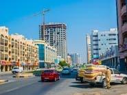 4 مليارات درهم قيمة التداولات العقارية في عجمان بـ2018