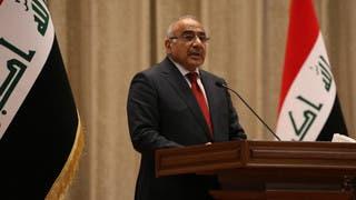 عبد المهدي: لم أتدخل في اختيار وزيري الداخلية والدفاع