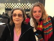 أحدث صورة لزوجة مبارك.. تفاعل كبير وتعليقات مرحبة