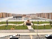 """""""أوراسكوم"""" توقع اتفاقاً في مصر لإنشاء مشروع سكني ضخم"""