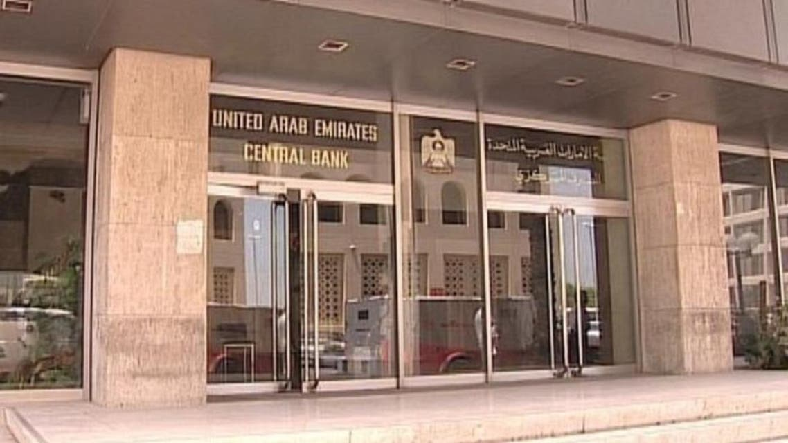 UAE centeral bank