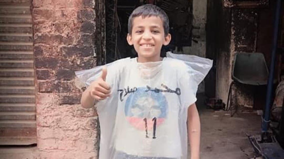 طفل مصري ومحمد صلاح