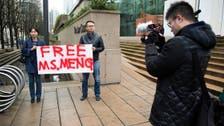 کینیڈا : ہُواوے کمپنی کے مالک کی بیٹی کی مشروط رہائی