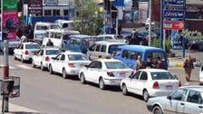 """السودان يستحدث """"خط سريع"""" بمحطات الوقود لرفع الأسعار"""