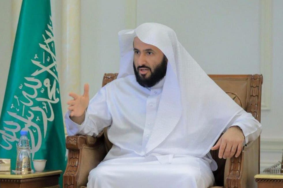 Saudi minister of justice. (Supplied)