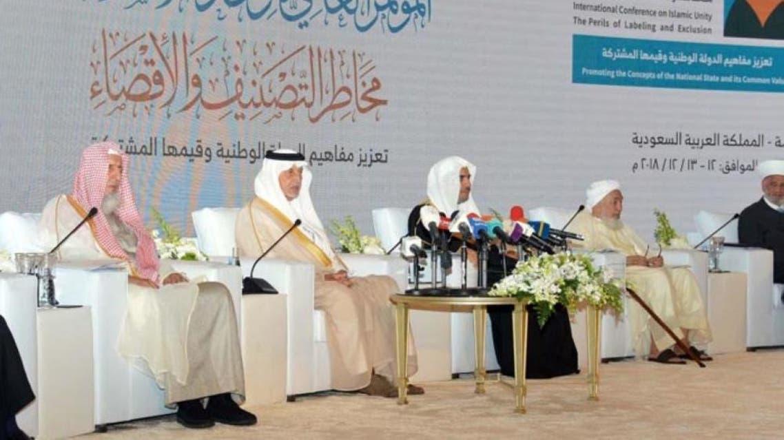 مفتیان اعظم کی کانفرنس
