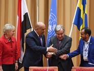 الأمم المتحدة تطالب الأطراف اليمنية باحترام وقف النار
