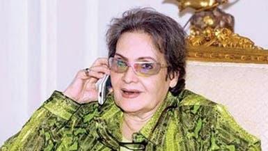 ثريا قابل للعربية.نت: في صوت محمد عبده رائحة تراب وطني