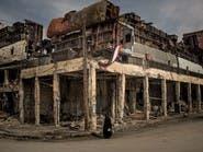"""دمار حمص في طليعة مسابقة صور """"ناشيونال جيوغرافيك"""""""