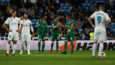 قرعة الكأس تمنح ريال مدريد فرصة الانتقام من ليغانيس