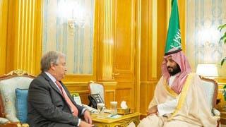 الأمير محمد بن سلمان  وغوتيرس - أرشيفية