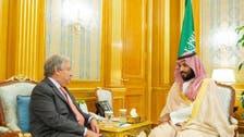 محمد بن سلمان لغوتيرس: نتطلع لنتائج جيدة بمشاورات اليمن
