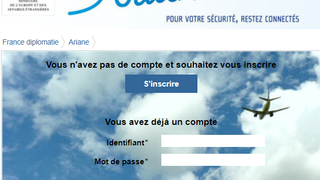 فرنسا: قرصنة بيانات شخصية لمسافرين على موقع الخارجية