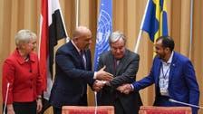 یمنی حکومت اور حوثیوں کے وفود کے سربراہوں کا یادگار مصافحہ: ویڈیو
