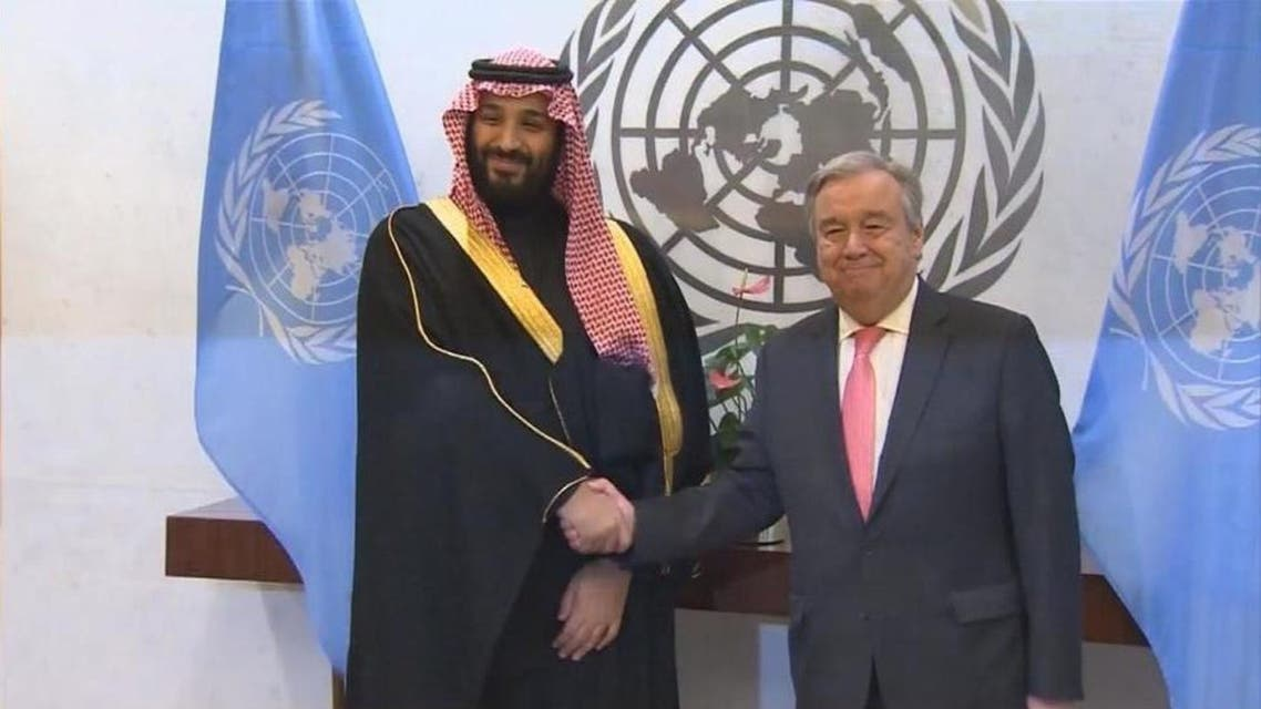 Saudi Crown Prince Mohammed bin Salman bin Abdulaziz with United Nations Secretary General,  Antonio Guterres. (File photo)