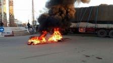 احتجاجات في تونس ضدّ قرار ليبي بغلق الحدود أمام التجار