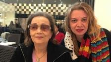 حسنی مبارک کی اہلیہ کی تازہ تصاویر نے سوشل میڈیا پر تہلکہ مچا دیا