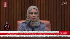 Fawzia Zainal elected first woman Speaker of Bahraini parliament
