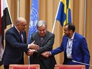 راجح بادي: ميليشيا الحوثي استغلت اتفاق ستوكهولم