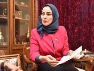 البحرين.. انتخاب أول امرأة لرئاسة البرلمان
