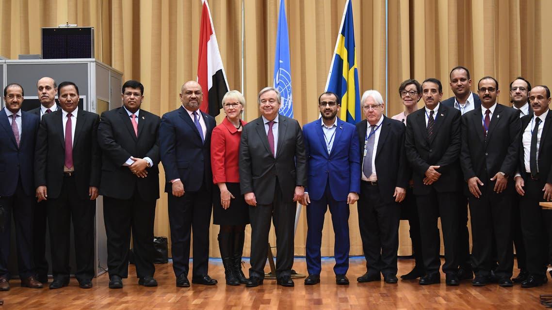 صورة جماعية لختام مشاورات السويد في ستوكهولم