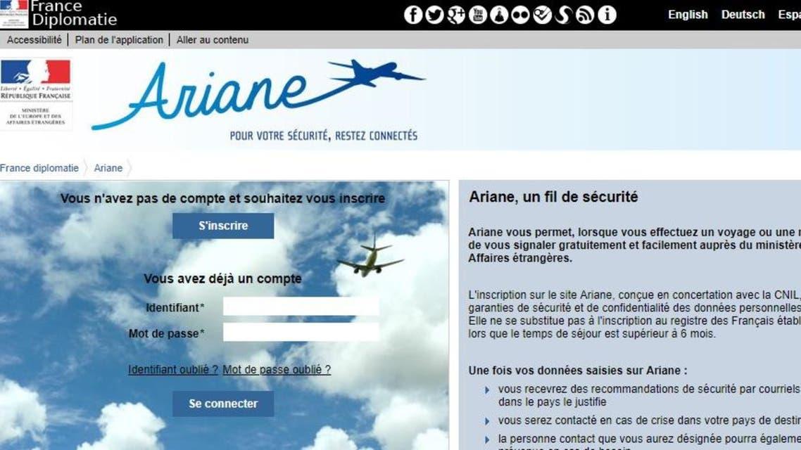 France hacking (Screen grab)