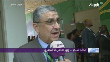 طرح شركات الكهرباء المصرية في البورصة بعد إنهاء الدعم