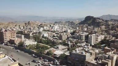 تعز.. مقتل 3 مدنيين بقصف حوثي شرق المدينة