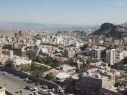 بريطانيا تدين استخدام الحوثيين للمدنيين كدروع بشرية