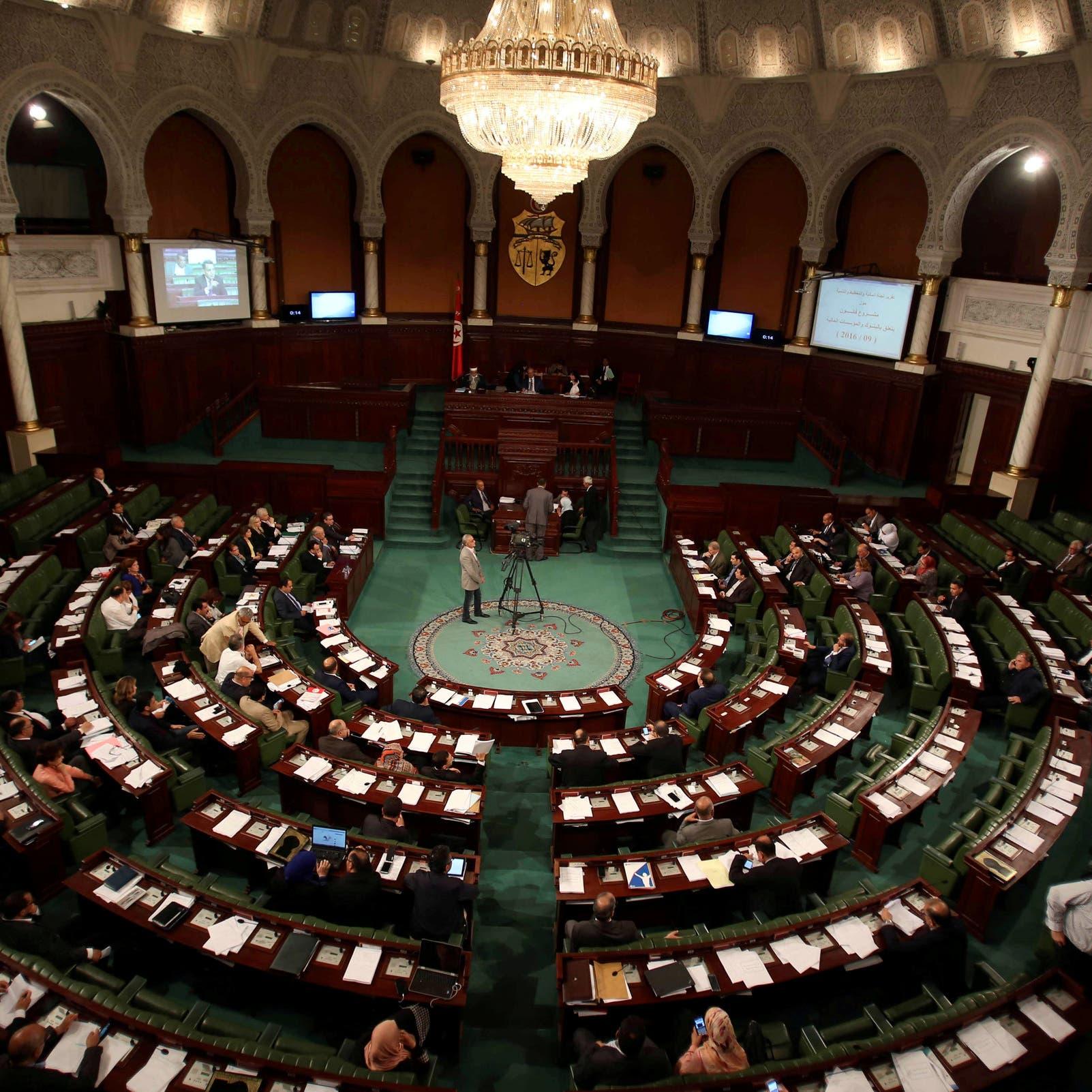 تونس ترفع سن التقاعد وتفرض ضرائب جديدة