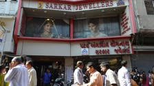 India may slash import duty on gold as smugglers make hay
