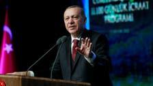 أردوغان يقر بتدهور الاقتصاد داعيا الشركات لخفض أرباحها